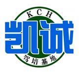 贵阳凯诚汽车驾驶培训有限公司