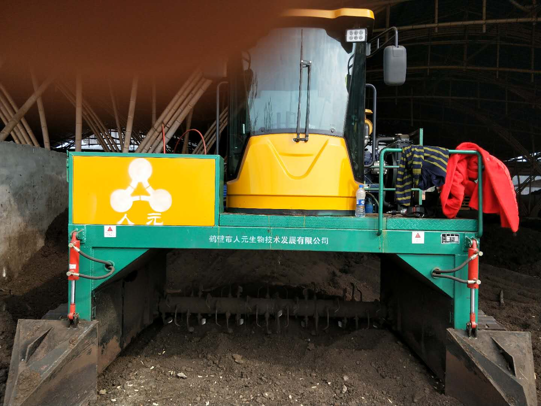 有机肥堆肥发酵翻堆机