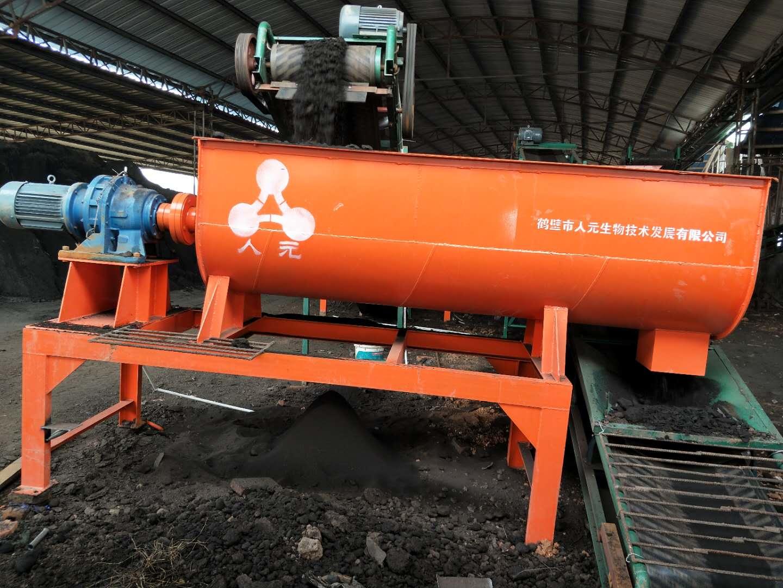 新型有机肥造粒设备