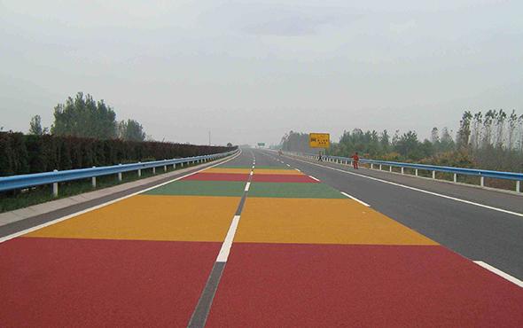 三明彩色防滑路面涂料