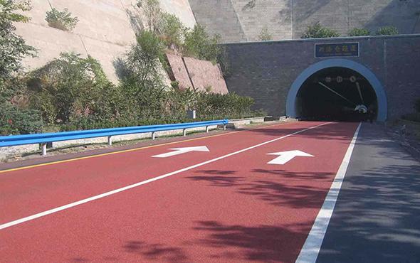 隧道彩色防滑路面