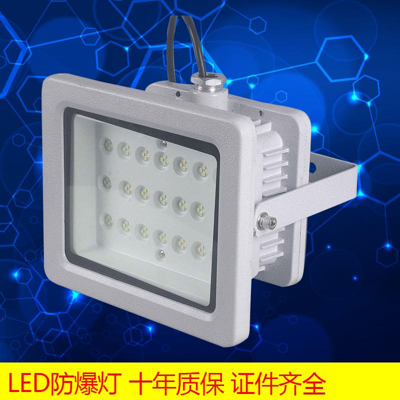 海南地区一般都使用防腐LED防爆灯