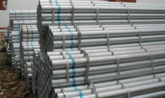 镀锌钢管原材料都有哪些?