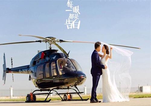 飞机婚纱摄影