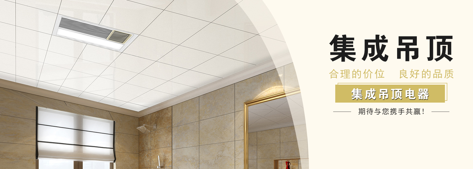 该如何在中式风格的客厅完美的吊顶装饰呢?