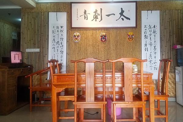 重庆专业刺青店