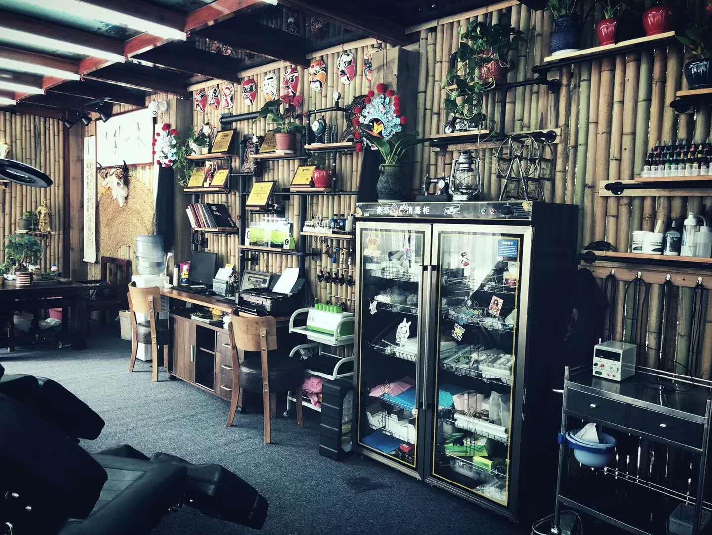 重庆刺青店