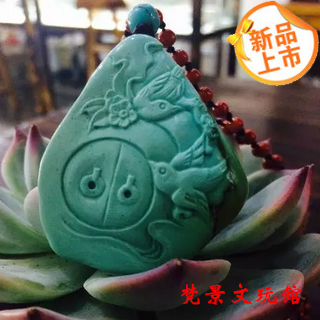 重庆原矿正品绿松石加工