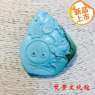 重庆原矿绿松石加工