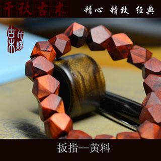 重庆手工木雕加工