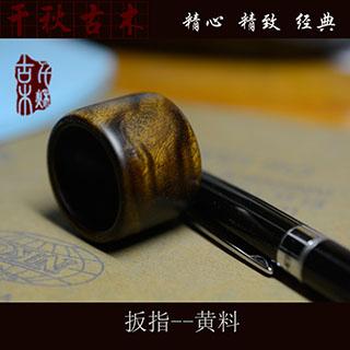 重庆加工木雕