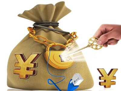 企业项目融资小知识:内保外贷