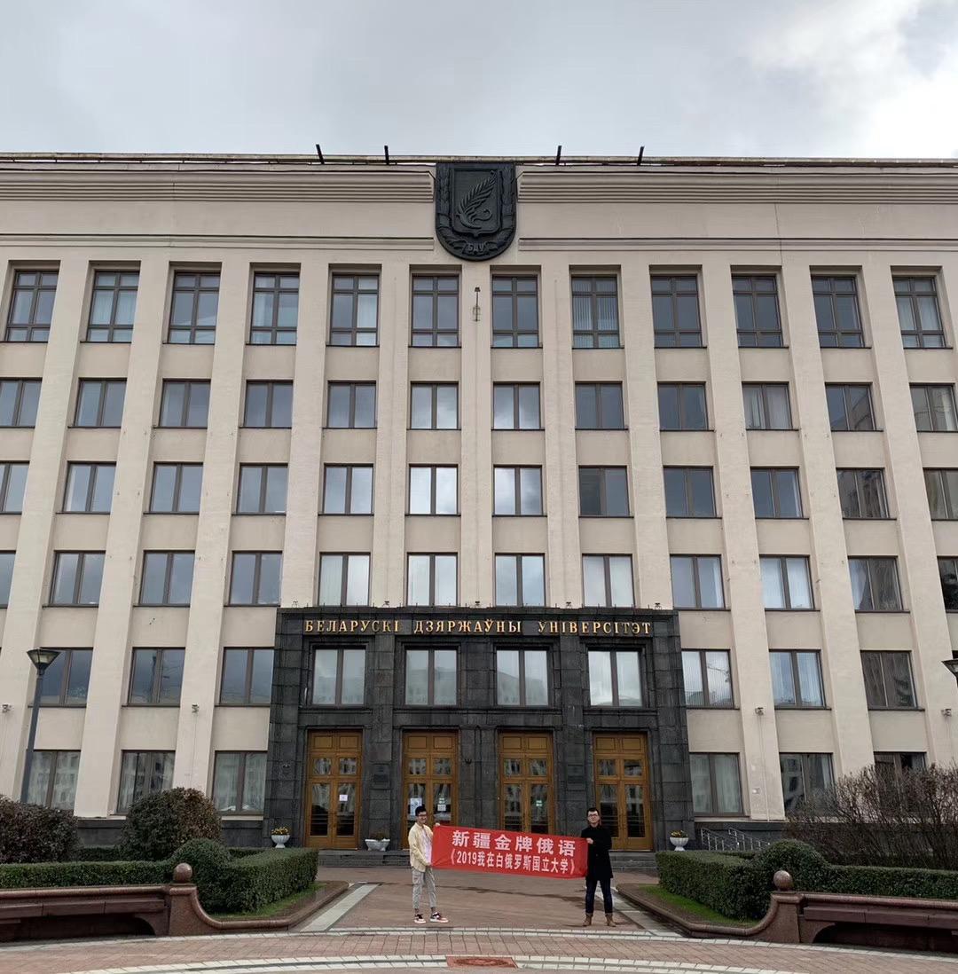 俄语培训在俄罗斯国立大学