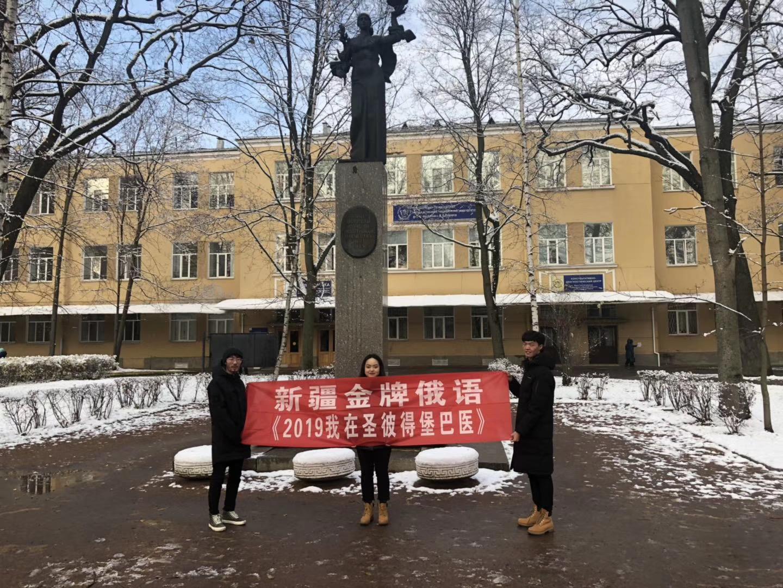 俄语培训在圣彼得堡