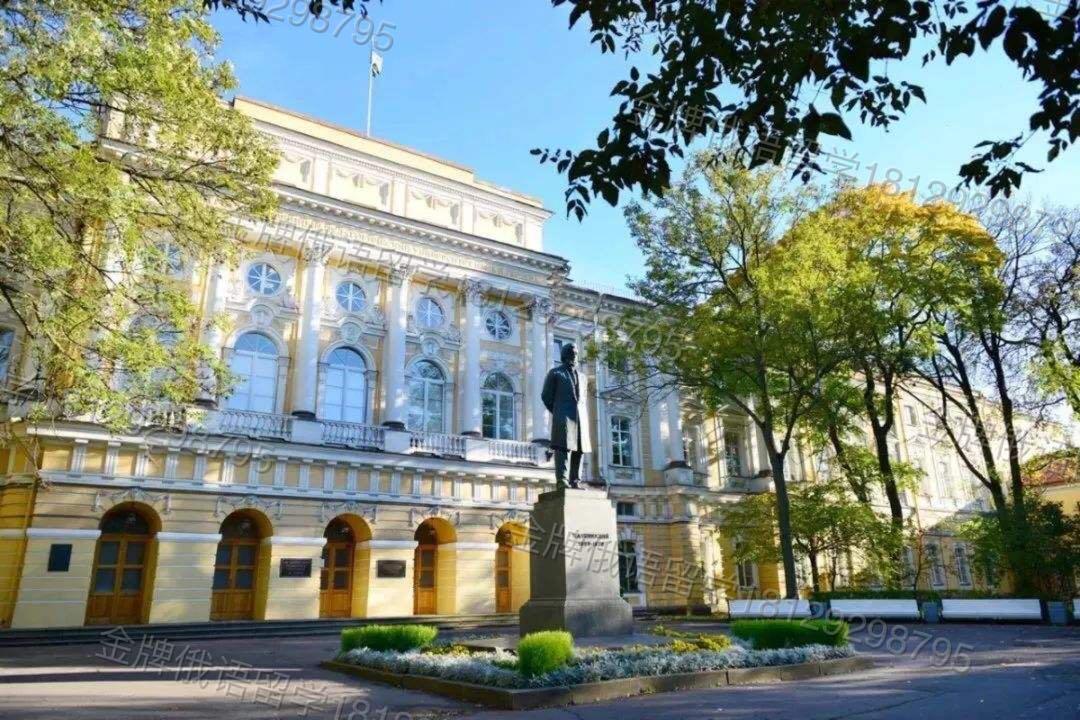 俄罗斯留学 中介机构