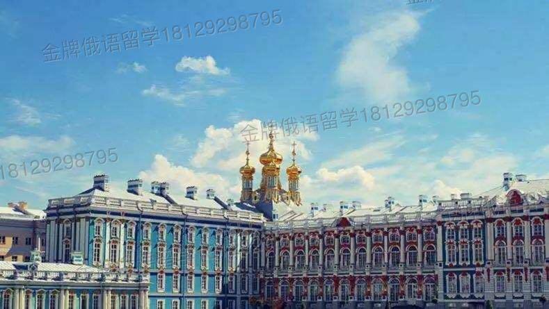 俄罗斯留学价格