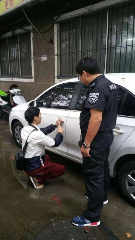 汽车开锁培训