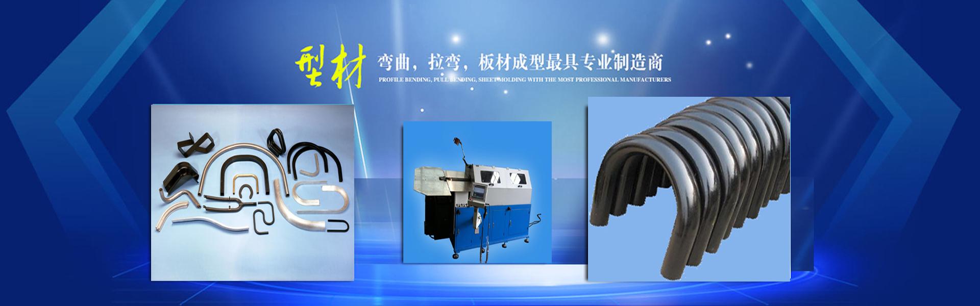 惠州弯管厂