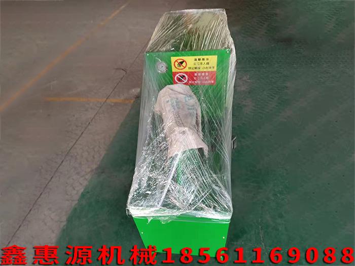 螺旋叶片生产设备
