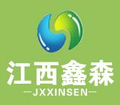 江西鑫森天然植物油有限公司