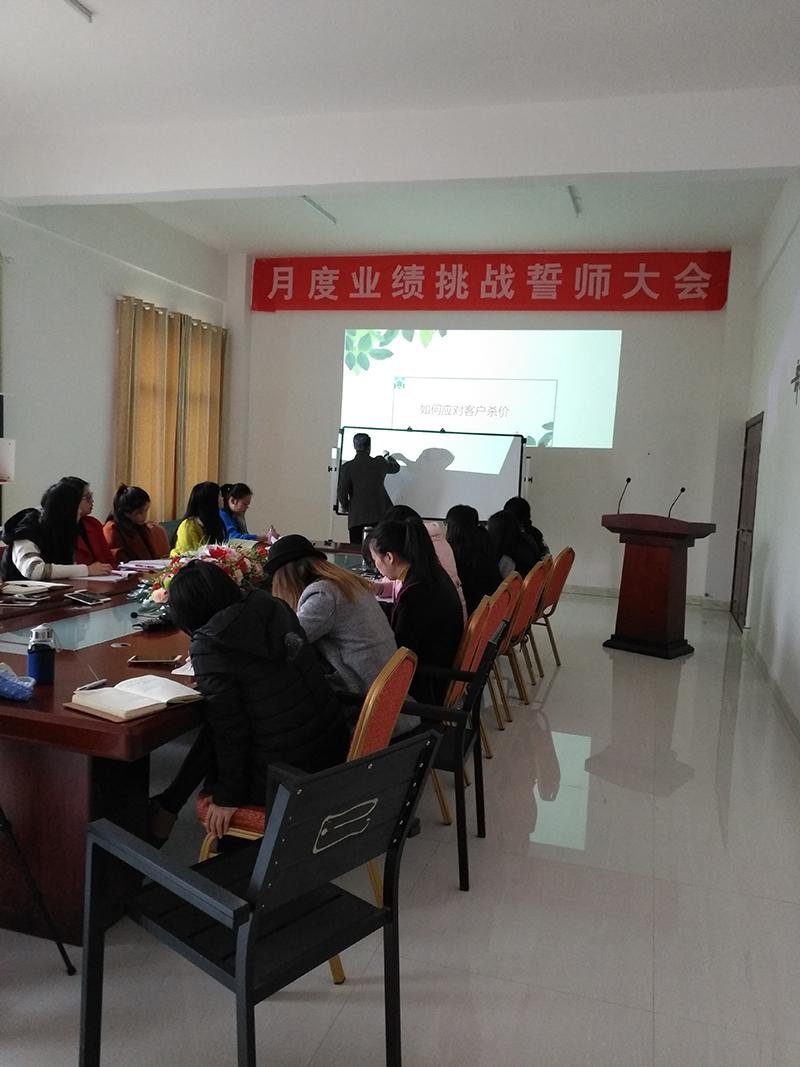 中国植物油公司