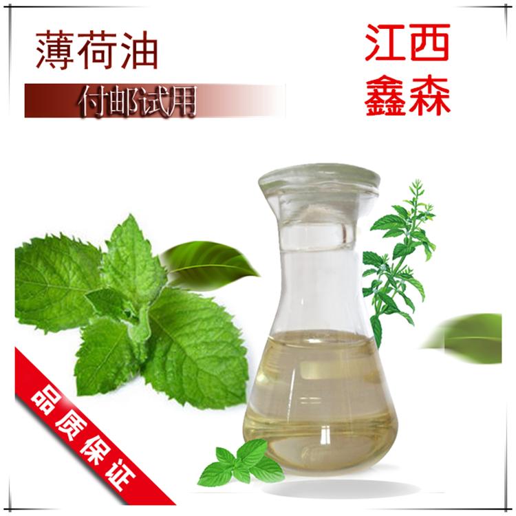 天然植物精油