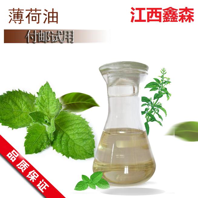国产植物精油