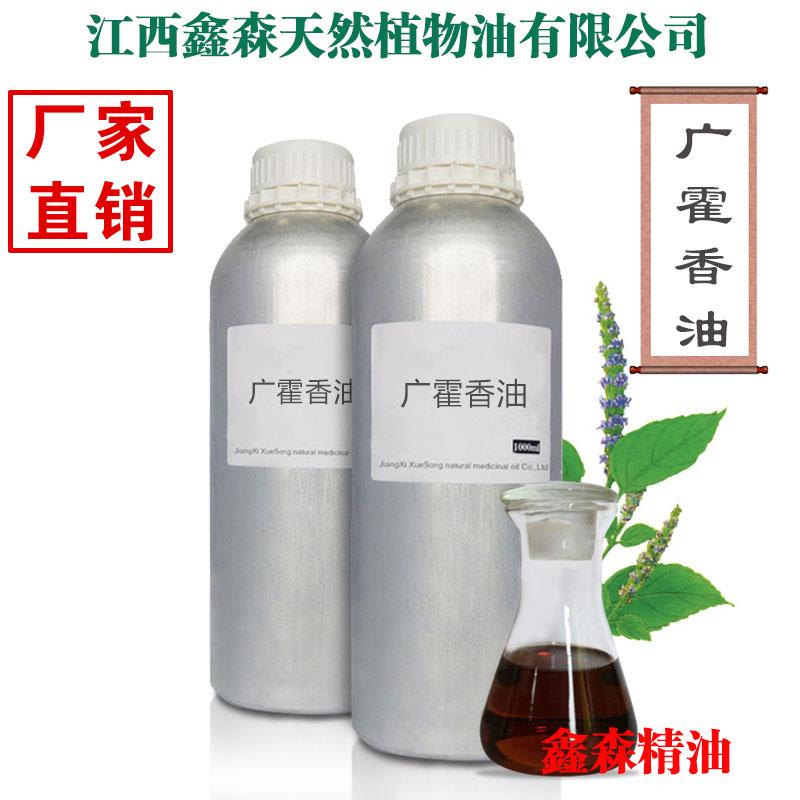 抗菌植物精油