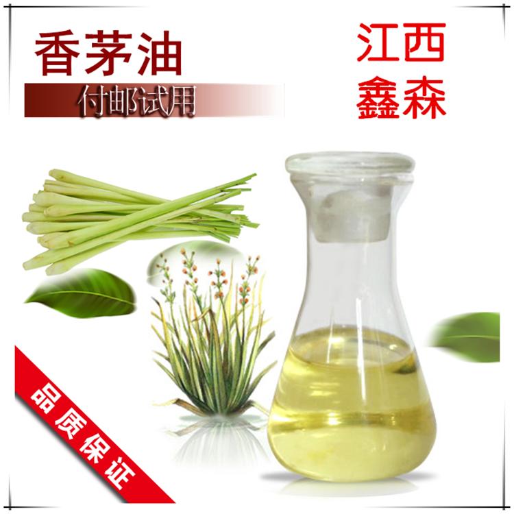 植物精油供应商