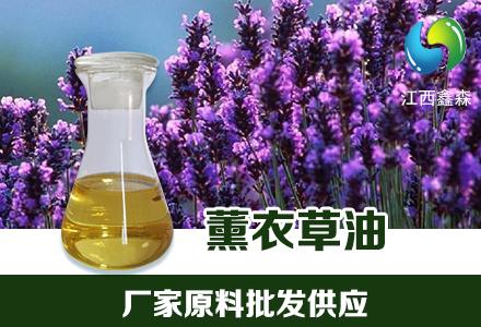 江西鑫森天然植物油
