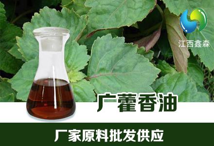 广藿香精油的传说