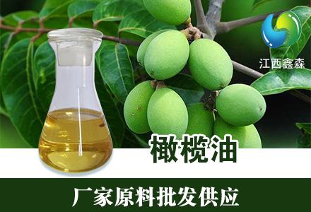 橄榄油的应用之橄榄油香皂