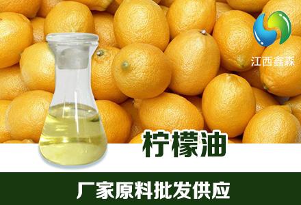 应用广泛的莱姆精油
