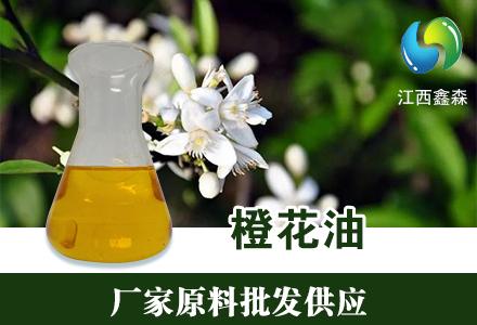 苦橙叶精油 Petitgrain essential oil