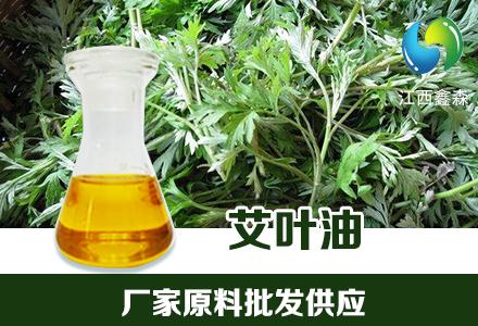 植物提取龙艾精油