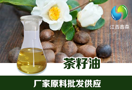 山茶花油Camellia Oil