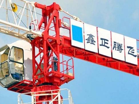 北京建工博海建设有限公司