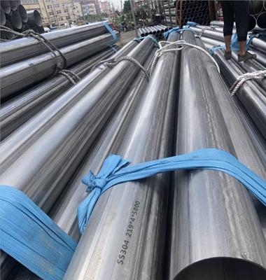 200不锈钢焊管