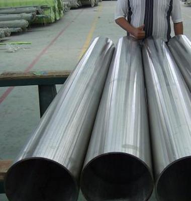 301不锈钢管