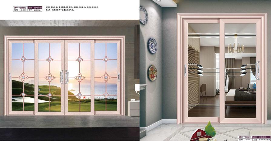 南阳鑫立达玻璃门厂为您介绍:中空玻璃门窗辨别真假的技巧