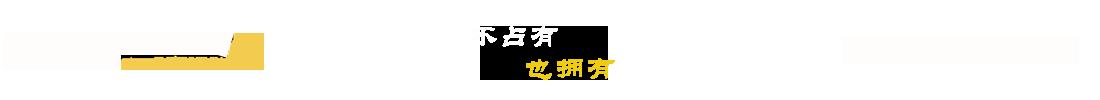 铭博顺通(北京)科技发展有限公司