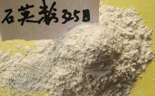 石英粉厂家详解石英粉化学成分