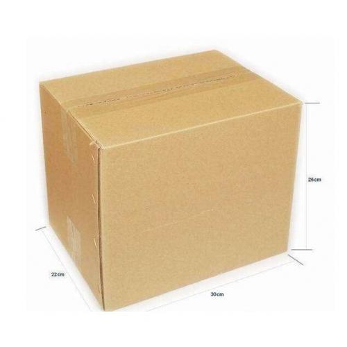 长丰和宏荣合作纸盒