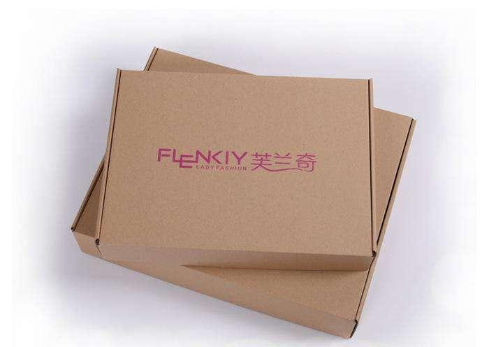 长丰和芙兰奇合作纸盒