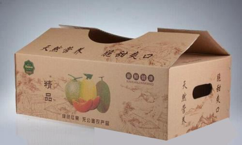 长丰和景盛合作纸箱
