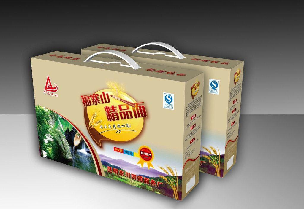 福寨山彩盒