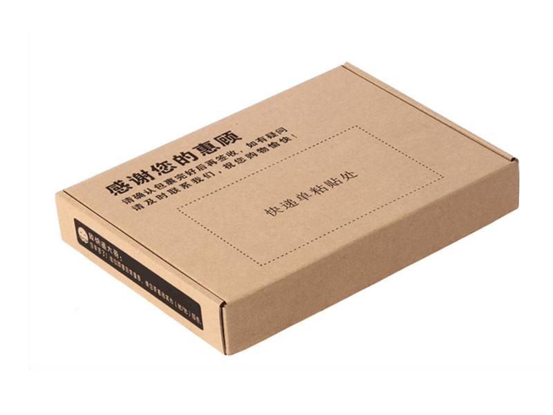 瓦楞飞机纸盒的作用用途是什么
