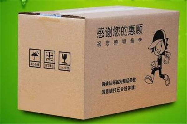 广州纸箱厂家教你如何挑选纸箱?