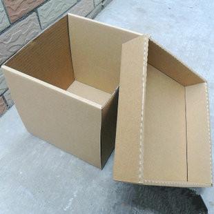 五层特硬牛皮纸天地盖礼盒