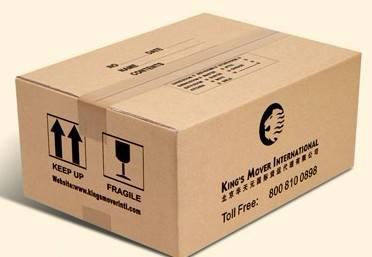 瓦楞纸箱在质量上如何把控好呢